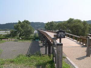 島田市 蓬莱橋