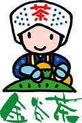 金谷茶イメージキャラクター「かなちゃん」
